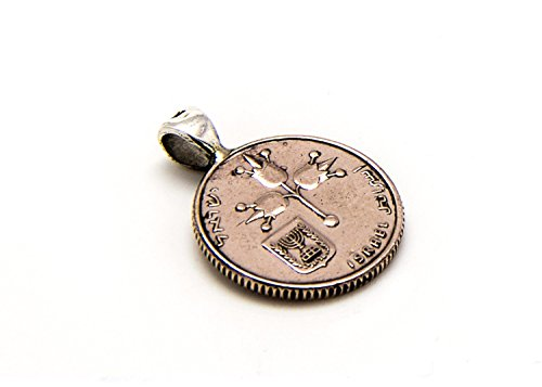 - ahuva.com Israeli Old, Collector'S Coin: 10 Agorot Pendent Necklace