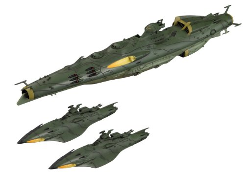 Bandai Hobby Garmillas Warships 2 Model Kit (1/1000 Scale)
