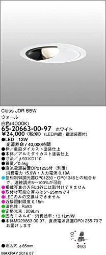 マックスレイ 照明器具 基礎照明 INFIT LEDウォールウォッシャーダウンライト φ85 広角 JDR65Wクラス 白色(4000K) 連続調光 65-20663-00-97 B077B1P7KW