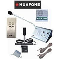 Huafone (Kit#2) Automatic Drive Thru Intercom kit + In-Store-Communication Kitchen Master+Vehicle Detector (Commercial-Grade) (Generation 2)
