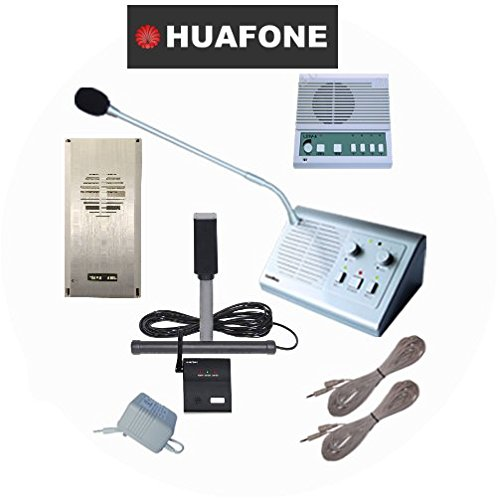 (Kit#2) Automatic Drive Thru Intercom kit + In-Store-Communication Kitchen Master+Vehicle Detector (Commercial-Grade) (Generation 2)