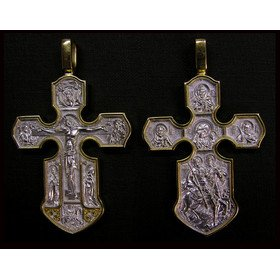 Crosses For Sale >> Amazon Com 25 40 Sale Russian Engraved Crosses Large
