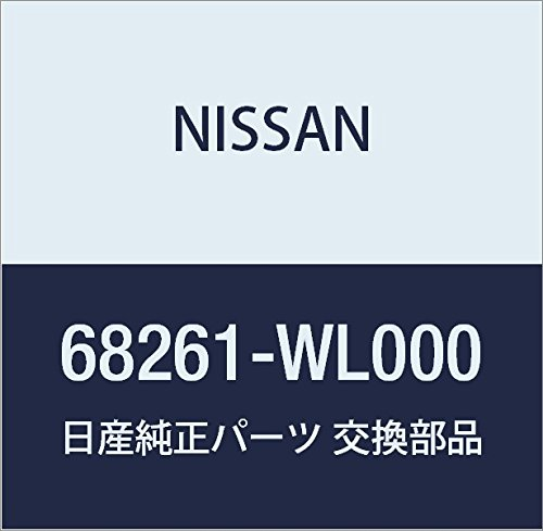 NISSAN (日産) 純正部品 リツド クラスター XーTRAIL 品番68260-1A31B B01M0V9QAU X-TRAIL|68260-1A31B  XTRAIL