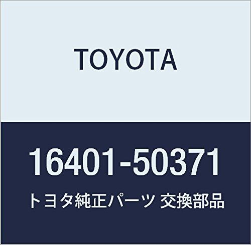 Toyota 16401-50371 Radiator Cap