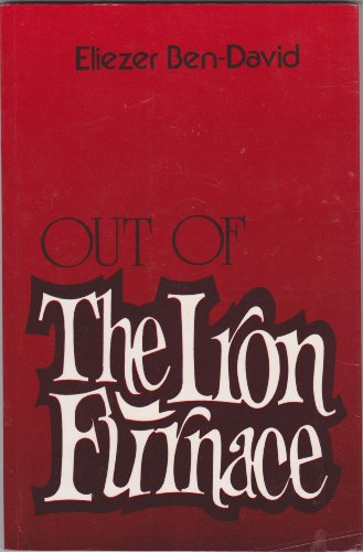 Out of the iron furnace: The Jewish redemption from ancient Egypt and the delivery from spiritual bondage