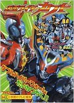 Kamen Rider Kabuto -! Double hyper form an outstanding ...