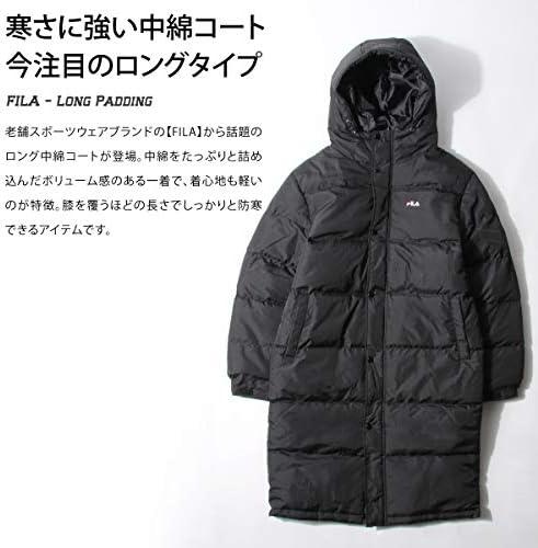 中綿ロングコート fh7591