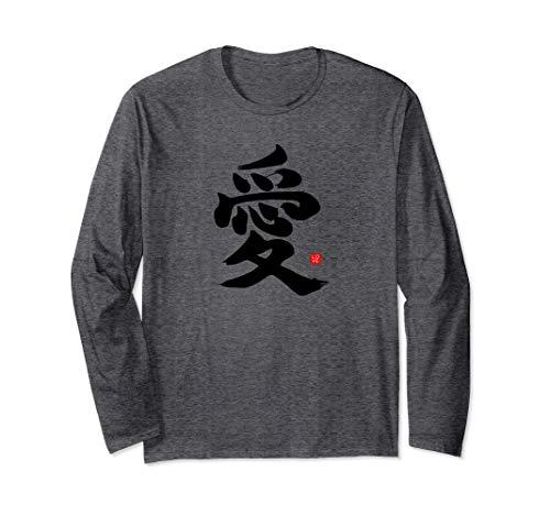 Kanji Love Ai Japanese Calligraphy Brush Long Sleeve Shirt