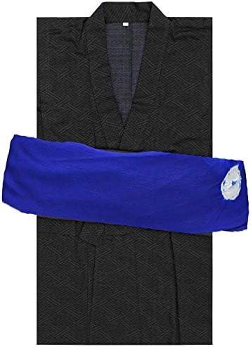 浴衣 ボーイズ 黒色 紗綾形 兵児帯 2点セット N3001