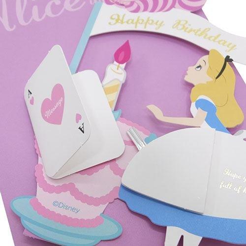 Disney Alice in Wonderland Pop Up Birthday Card Alicein – Alice in Wonderland Birthday Cards