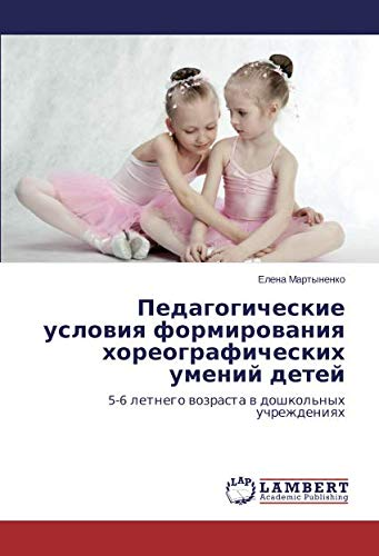 download Cardiovascular Nuclear Medicine 2006