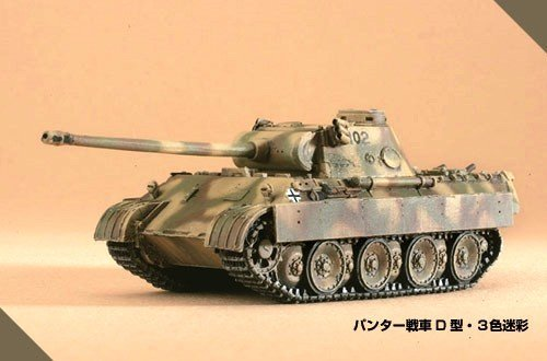 Tank World Takara - 1/144 World Tank Museum Series 07 [Battle of Kursk] -126 Panther tank D-in-tank three-color camouflage separately