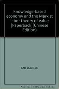 Labor Economics, Second Edition