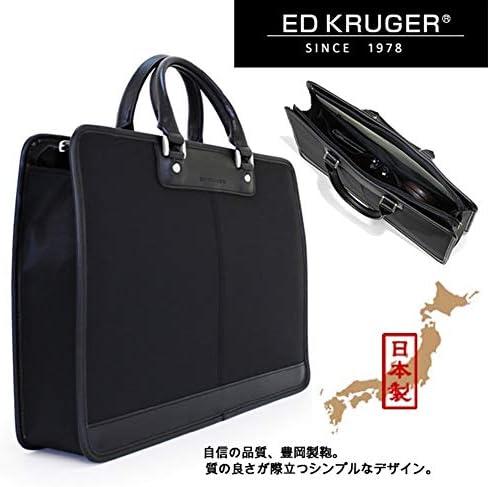【豊岡製鞄】 質の良さが際立つシンプルなビジネスバッグ 充実の収納スペース 国産ならではのクオリティー おススメの逸品 +[栃木レザー] 日本製 キーストラップ