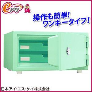 ワンキー式耐火金庫(JIS-一般紙用1時間標準加熱試験合格) B01MSEIHVS