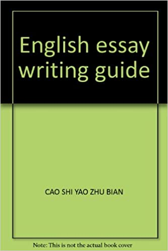 english essay writing guide cao shi yao zhu bian