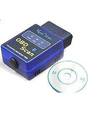 جهاز فحص السيارة وكشف الأعطال بالكمبيوتر أو الهاتف لتطبيق Torque على أجهزة الأندرويد