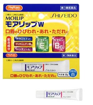Amazon | 【第3類医薬品】ハピコ...