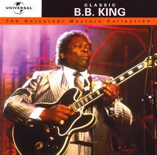 B.B.キング / ザ・ベスト 1200