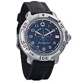 New! 2019 Vostok Komandirskie Russian EMERCOM Mechanical Mens Military Commander Wrist Watch #811942 (Classic)