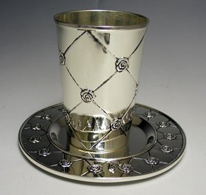 Judaica Roses Kiddush Cup with Tray (Kiddush Cup)