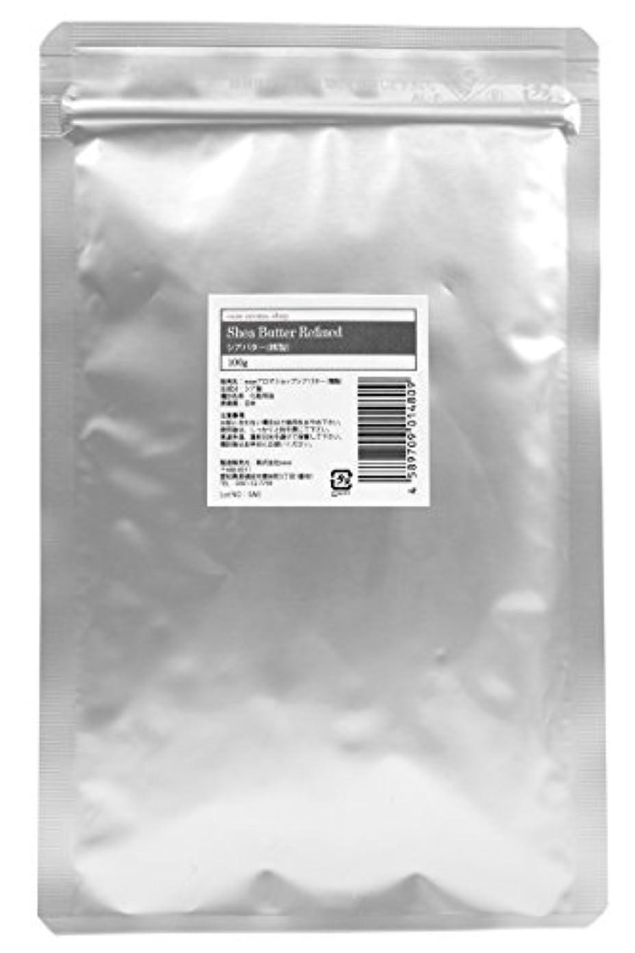 有害な意味のある粒子ease シアバター 精製 100g