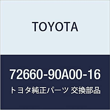 TOYOTA Genuine 72660-90A00-16 Seat Cushion Lock Hook