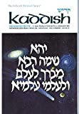 Kaddish, Nosson Scherman, 0899061605
