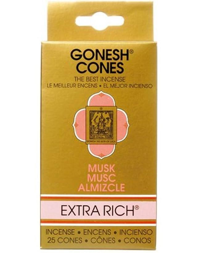 ペルセウス渇き抽象ガーネッシュ(GONESH) エクストラリッチ インセンス コーン ムスク 25個入(お香)