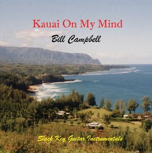 (Kauai On My Mind)
