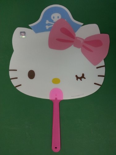 Hello Kitty Fan : Hello kitty fan barbeque patio and furniture