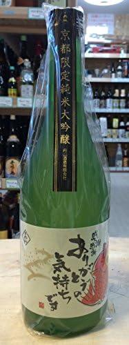 丹山 ありがとうの気持ち 純米大吟醸 720ml