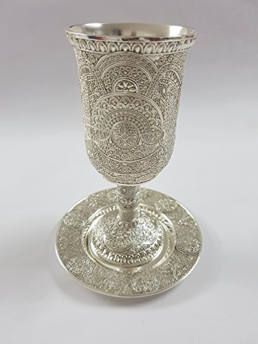 Silver Plated Shabbat Kiddush Filigree wine Metal Cup with Base and Tray