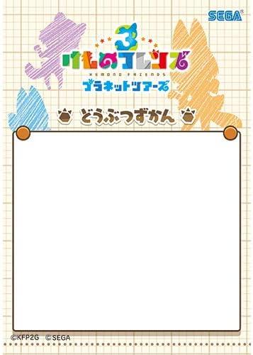 『けものフレンズ3』カードスリーブ