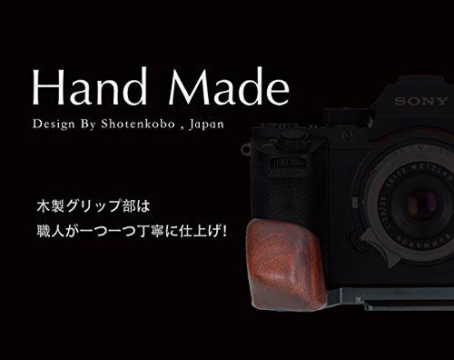 SHOTEN プレミアム木製ハンドグリップ │ カメラグリップ HG-SA7 (ソニーα7RII / α7SII / α7II用)