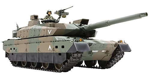 Tamiya 1/16 Big tank series No.9 Ground Self-Defense Force type 10 (Display Type) 36209