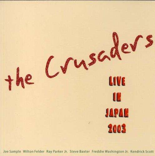 Live in Japan 2003 by BAD DOG / PRA RECORDS (Image #1)