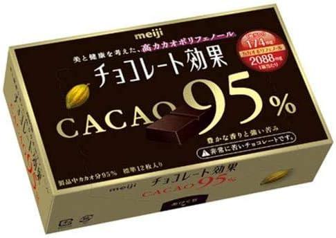 明治 チョコレート効果カカオ95%BOX 60g×5箱-3 パックu$tv