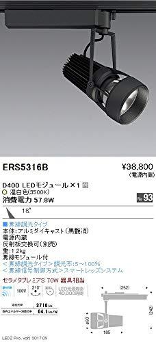 ENDO LEDスポットライト 配線ダクトレール用 セラメタプレミアS70W相当 温白色3500K 中角 無線調光 黒 ERS5316B (ランプ付)   B07HQJZ89T