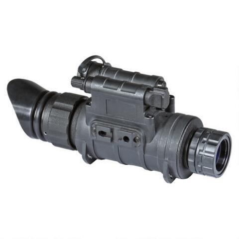 ST ARMASIGHT Sirius GEN 2+ ID MG Multi-Purpose Night Vision