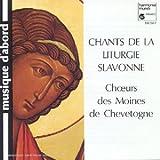 Liturgie Orthodoxe, Chants De La Liturgie Slavonne