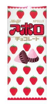 Meiji - Apollo Strawberry Chocolate Candy 1.69 Oz.