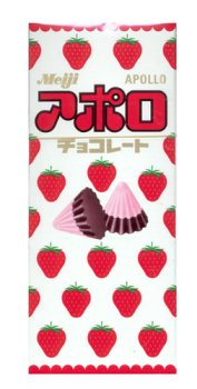 japanese candy cone - 4
