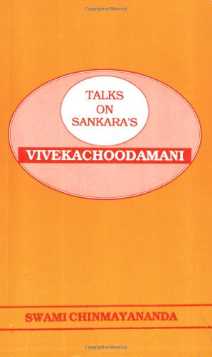 Talks-On-Sankaras-Vivekacudamani