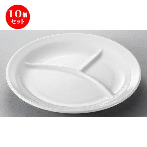10個セット 白業務用食器9吋ランチ丸皿[ 230 x 28mm ]【 洋食器 】【 レストラン ホテル 飲食店 洋食器 業務用 】 B07CKPTKG9