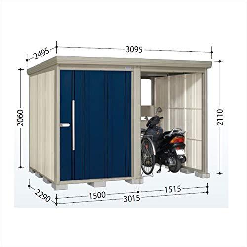 タクボ物置 TP/ストックマンプラスアルファ TP-SZ3022 多雪型 結露減少屋根 『駐輪スペース付 屋外用 物置 自転車収納 におすすめ』 ディープブルー B07MTZV2NF