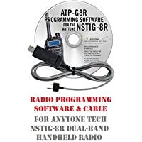 Anytone / Anytone Tech NSTIG-8R Two-Way Radio Programming Software & Cable Kit