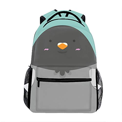 (Outdoor Travel Cute Big Fat Pigeon Bird Backpack Bag For Men And Women)