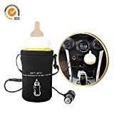 12V Safe Constant Temperature Car Milk Warmer Portable and Simple Operation Car Charger Warmer Baby Milk Bottle Heating Device (Heating)