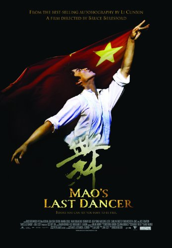 Mao's Last Dancer Movie Poster (27 x 40 Inches - 69cm x 102cm) (2009) Canadian -(Bruce Greenwood)(Kyle MacLachlan)(Amanda Schull)(Joan Chen)(Chi Cao)